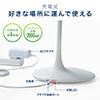 【オフィスアイテムセール】LEDデスクライト(充電式・コードレス・無段階調光・3段階調色・AC電源・280ルーメン・発光面可動式・フレキシブルアーム・ホワイト)