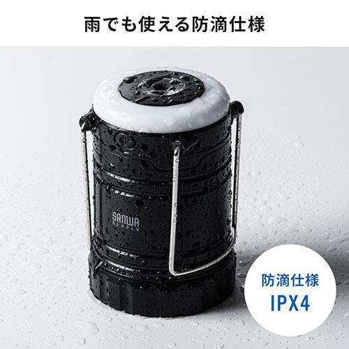 【Early Summerセール】LEDランタン(LEDライト・電池式・2個セット・マグネット・フック付き・吊り下げ式・230ルーメン・IPX4)