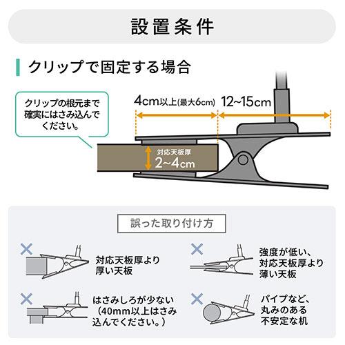 クリップ式LEDデスクライト(充電式・フレキシブルアーム・スティック型LED・3段階調色・最大800ルーメン・タッチセンサー)