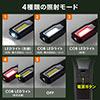 【Early Summerセール】クレードル式LEDライト(LED懐中電灯・USB充電式・マグネット・フック付き・最大500ルーメン・作業灯・防災・COBチップ)