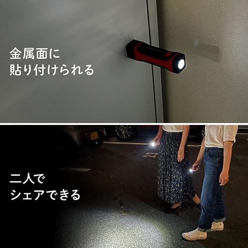 首掛け式LED ネックライト LED懐中電灯 USB充電式 防水規格IPX4 最大約120ルーメン 角度調整 マグネット