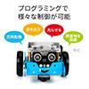 Makeblock mBot(知育ロボット・教育ロボットキット・Bluetooth版)