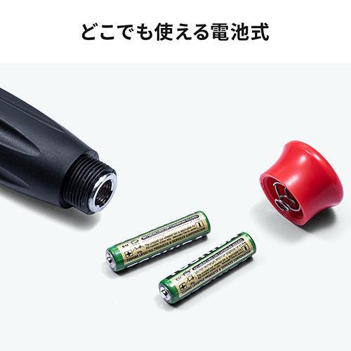 デジタルトルクレンチ(差込角6.35mm・1/4インチ・1~30N-m・ビット14個・延長アダプタ付属・単4乾電池式)