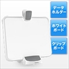Document Lift データホルダー 書見台 原稿台 A4対応 ホワイトボード機能付き