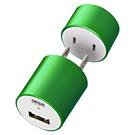 USB-ACアダプタ Paleta de Colores(グリーン・Verde)