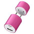 【わけあり在庫処分】USB-ACアダプタ(ピンク)