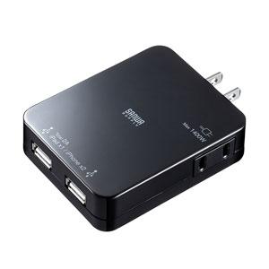 USB充電器(2ポート・2.1A・10.71W・黒・電源1個口)