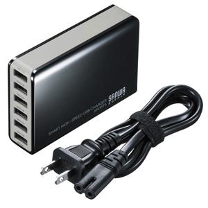 6ポートUSB充電器(最大2.4A・ブラック)