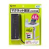 USB充電器(4ポート・4.8A・マグネット・ブラック)