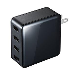 USB充電器(合計6A・4ポート・ブラック)