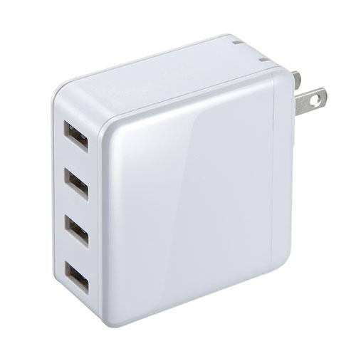 USB充電器(合計6A・4ポート・ホワイト)