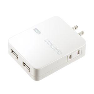 ACコンセント付きUSB充電器(2ポート・合計3.4A・ホワイト)