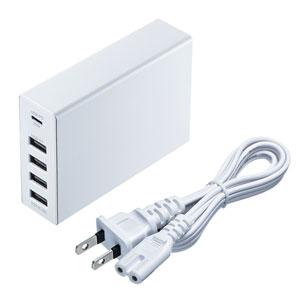 USB充電器(PD対応・Type Cポート・合計60W・5ポート・ホワイト)