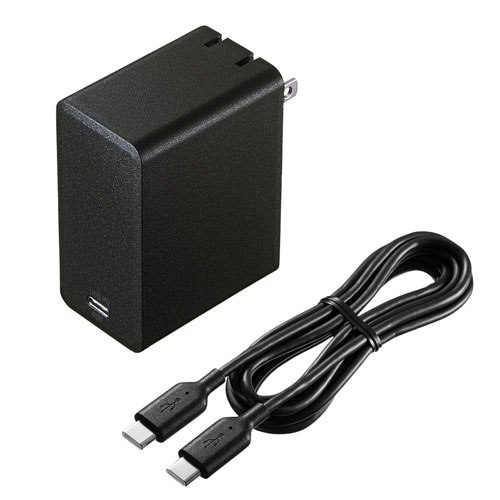 USB Power Delivery対応AC充電器 45W Chromebook対応