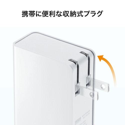 【わけあり在庫処分】AC充電器(Type-Cポート・PD対応・合計30W・2ポート)