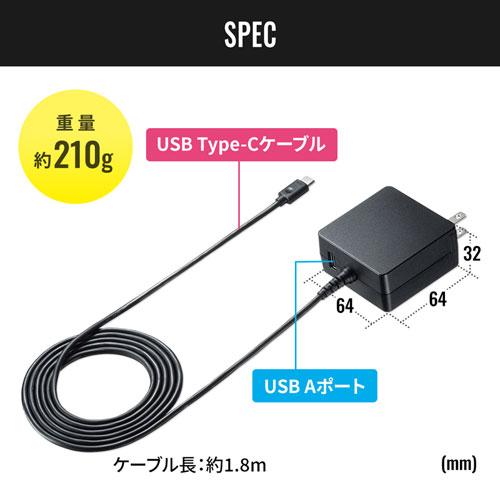 AC充電器(Type-Cポート・PD対応・最大60W・1ポート・ケーブル一体型・1.8m・Chromebook対応)