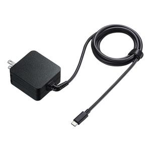 USB Power Delivery対応AC充電器(PD65W・TypeCケーブル一体型・Chromebook対応)