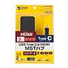 USB TypeC-HDMI 3台 MSTハブ (DisplayPort Altモード)