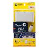 USB Type C-VGAマルチ変換アダプタ(PD対応・USB3.0ポート付き)