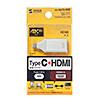 TypeC(DP Altモード)-HDMI変換アダプタ