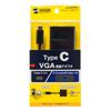 USB Type C-VGA変換アダプタ