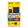 DisplayPort-DVI変換アダプタ