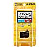 HDMI変換アダプタ(マイクロHDMI・L字型・ブラック)