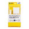 Mini DisplayPort-VGA変換アダプタ