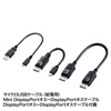 DisplayPort MSTハブ(DisplayPort×2)