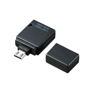 USBホストアダプタ(ブラック)