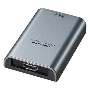 USBディスプレイアダプタ(HDMI出力)