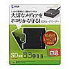 USB3.0カードリーダー(microSDXC/SDXC対応・カバー付き)