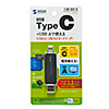 USB Type Cカードリーダー(microSDXC/SDXC対応・PS5対応)