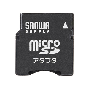 microSDアダプター