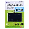USB2.0 マルチカードリーダー(microSDXC/SDXC/CF対応・ケーブル80cm)