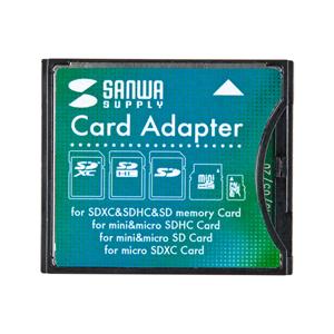 SDXCカード用CF変換アダプタ