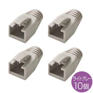 モジュラーカバー(PoE LANケーブル自作用・先付けタイプ・10個・ライトグレー)
