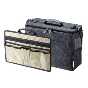 ミーティングバッグ(モバイルバッグ・ボックス型・13.3インチワイド・内装ベージュ)