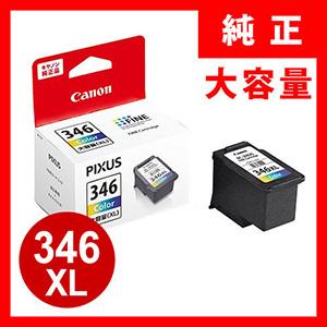 BC-346XL  キヤノン FINEカートリッジ 3色カラー(大容量)