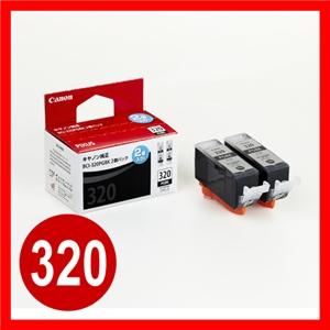 BCI-320PGBK2P キャノン インクタンク 顔料ブラック 2個セット【返品不可】