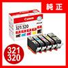 BCI-321+320/5MP キヤノン 5色マルチパック 顔料ブラック ブラック シアン マゼンタ イエロー