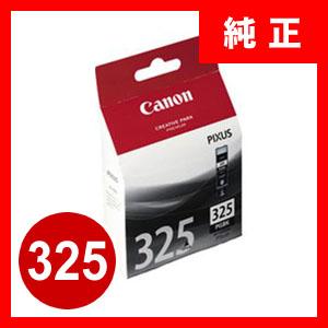 BCI-325PGBK キャノン インクタンク 顔料ブラック