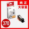 BCI-370XLPGBK キヤノン インクタンク ブラック(大容量)