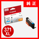 BCI-371XLC キヤノン インクタンク シアン(大容量)