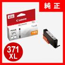 BCI-371XLGY キヤノン インクタンク グレー(大容量)