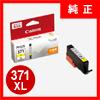 BCI-371XLY キヤノン インクタンク イエロー(大容量)