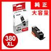 BCI-380XLPGBK キヤノン インクタンク ブラック(大容量)