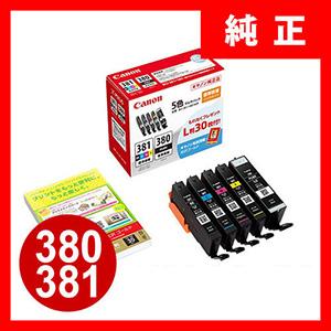 BCI-381+380/5MP キヤノン インクタンク 5色マルチパック