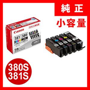 BCI-381s+380s/5MP キヤノン インクタンク 5色マルチパック(小容量)