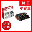 BCI381S380S6MP